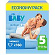 Pañales Carrefour Baby Ultra Dry Talla 5 (11-25 kg) ultra-dry 160 ud Carrefour Baby