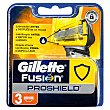 Maquinilla de afeitar recambio Blister 3 u Gillette Fusion Proshield