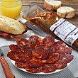 Chorizo Ibérico Cular extra Envase de 450 g Encinar de la Ermita