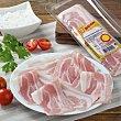Bacon en tiras Sobre de 125 g Oscar Mayer