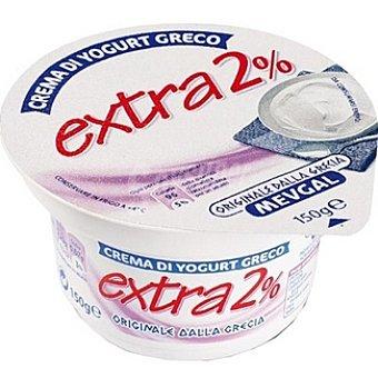 MEVGAL YOGUR GRIEGO NATURAL EXTRA 2% materia grasa Tarrina 150 g