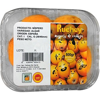 ANECOOP Nísperos  tarrina de 500 g