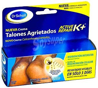 Scholl Crema para talones Tubo 60 ml