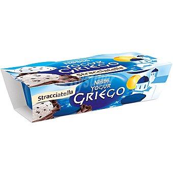 Yogur Griego Nestlé yogur griego con stracciatella pack 2 unidades 120 g