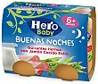 Tarritos de guisantes tiernos con jamon cocido extra desde 6 meses Estuche 2 x 200 g Hero Baby Buenas Noches