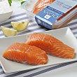 Solomillo de salmón 130 g Angulas Aguinaga