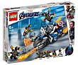 Vehículo Capitán América de Marvel Los Vengadores. Lego.  LEGO