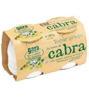 Gaza Yogur griego de leche de cabra Pack 2x140 g