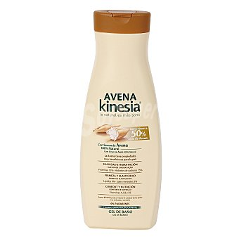 Avena Kinesia Gel aven 650 ML