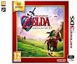 Videojuego Zelda: Ocarina of Time para 3DS. Género: Acción. pegi: +12  Nintendo