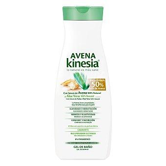 Avena Kinesia Gel de baño con serún de avena y aloe vera 650 ml