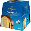 Panettone de nata y chocolate 1894 Estuche 750 g Melegatti