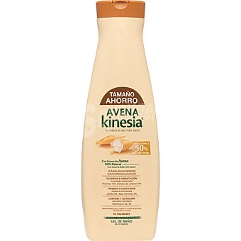 Avena Kinesia gel de baño con serum de avena 100% natural tamaño ahorro Bote 1200 ml