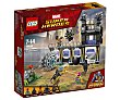 Juego de construcciones con 416 piezas Ataque de la desgranadora de Corvus Glaive, Marvel Super Heroes 76103 lego Súper héroes 76103  LEGO