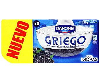Danone Griego Griego de moras 2 unidades de 115 g