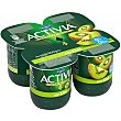 Yogur desnatado con kiwi 0% materia grasa Pack 4 x 125 g Activia Danone