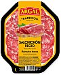 Salchichón Regio 75 gr Argal