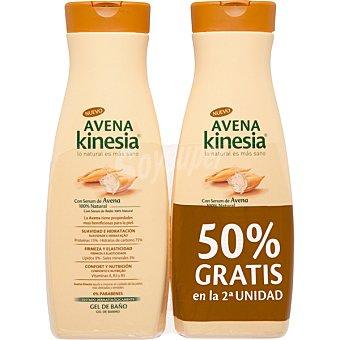 KINESIA Gel de baño con serum de avena 100% Pack 2 bote 650 ml