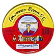 Sardinas en aceite vegetal (sardinillas) 728 g A Churrusquiña