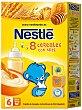Papilla 8 cereales con miel desde 6 meses Caja 600 g Nestlé