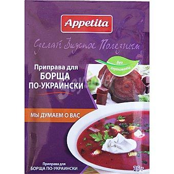 especias para sopa envase 25 g