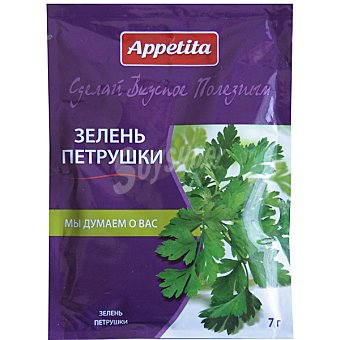 APPETITA hojas de perejil envase 7 g