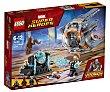 Juego de construcciones con 223 piezas Los Vengadores: Aventura tras el arma de Thor, Marvel Super Heroes 76102 lego Súper héroes 76102  LEGO