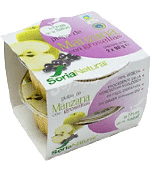 Soria Natural Pulpa de Manzana con Grosellas Pack de 2x100 g