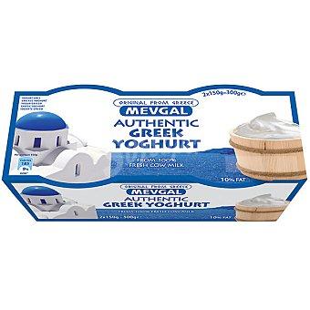 Mevgal Yogur griego natural  Pack 2 x150 g